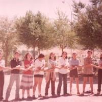 1979-Campamento Villanueva de las Fuentes