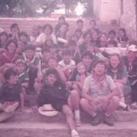 1982-penyagolosa